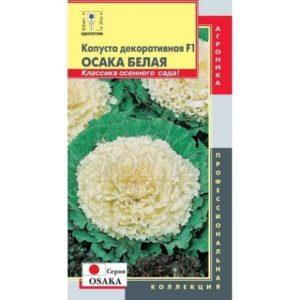Osaka белая